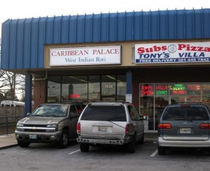 the Caribbean Palace storefront (facing northbound New Hampshire Ave.)