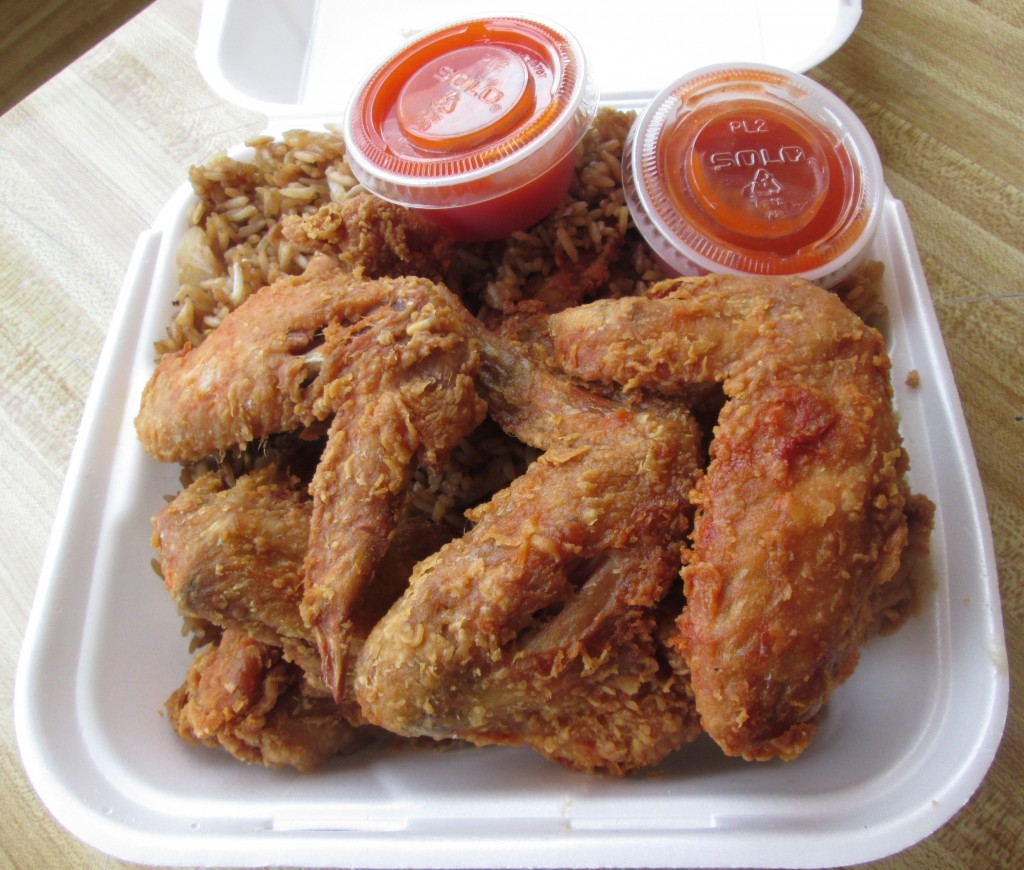 the fried chicken wings and fried rice (with mumbo sauce on the side) at Howard China