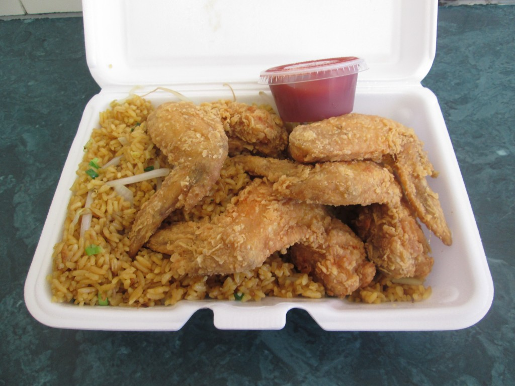 the fried chicken wings with fried rice (and mumbo sauce on the side) at Yum's II
